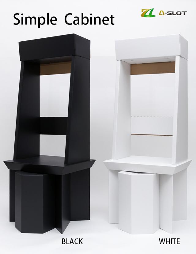 Simple_Cabinet