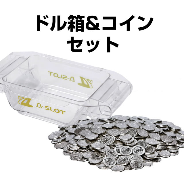 box_coin
