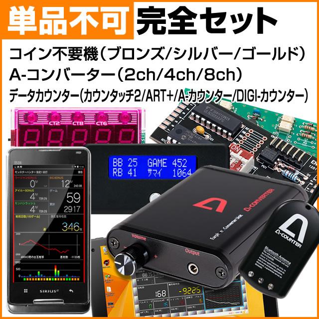 member1_comp