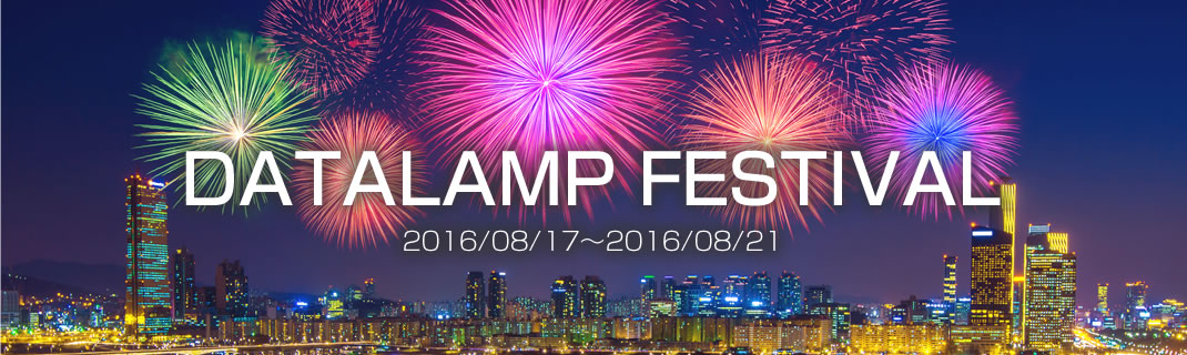 lamp_fes
